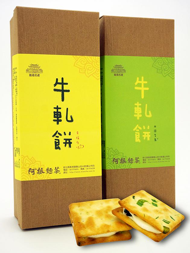 牛軋餅 (原味、青蔥) 1