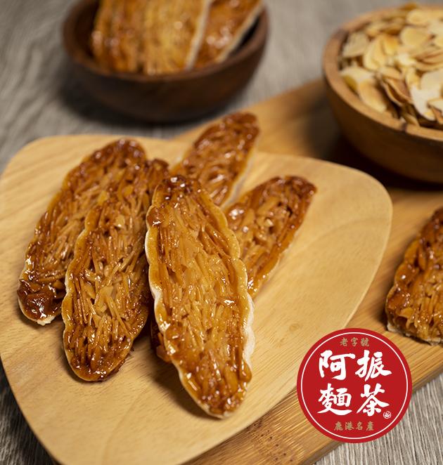 焦糖杏仁船型餅 1
