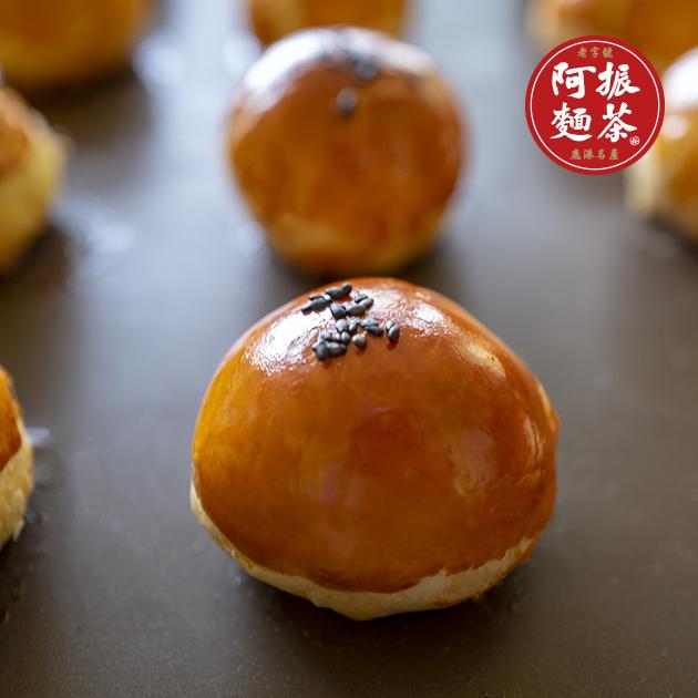 祖傳蛋黃酥(葷) 「9入.12入」 2