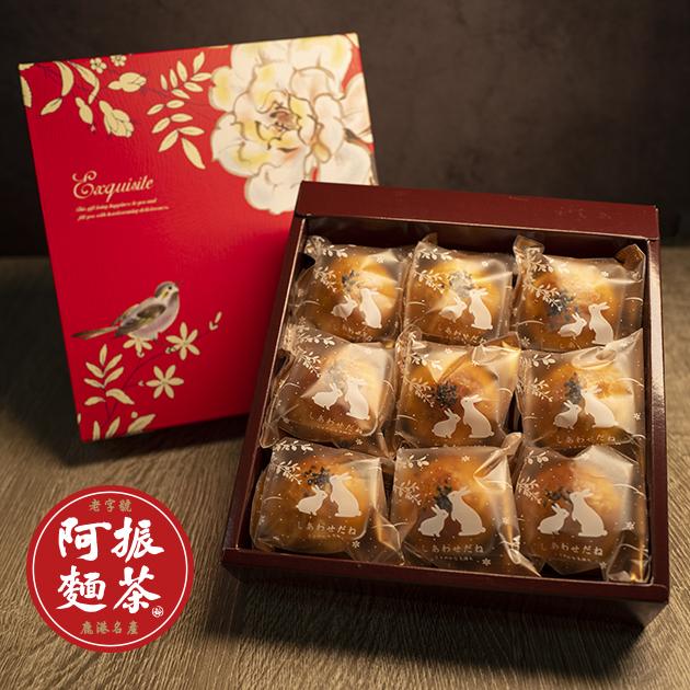 祖傳蛋黃酥(葷) 「9入.12入」 3