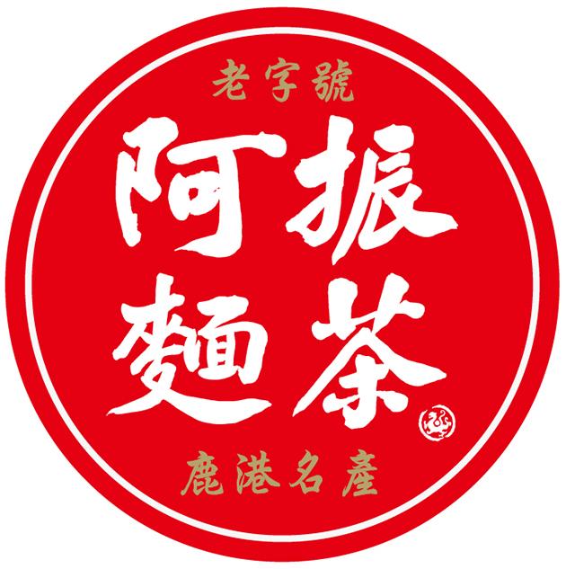 原味麵茶-3KG(業務用) 1